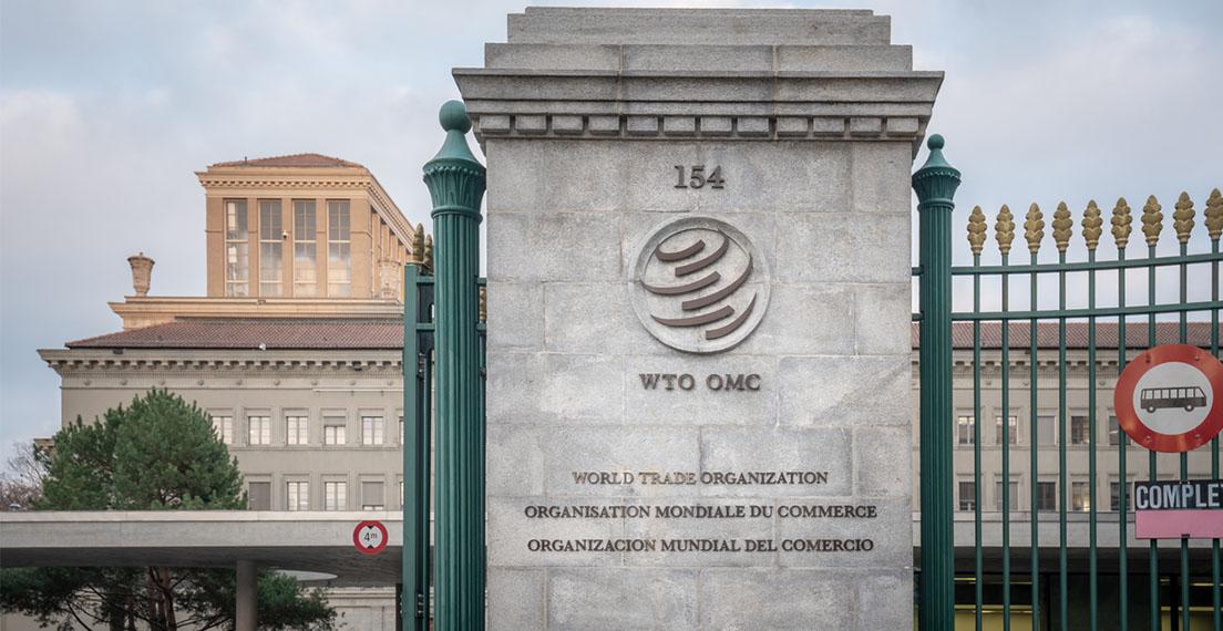 Headquarters of World Trade Organization (WTO)