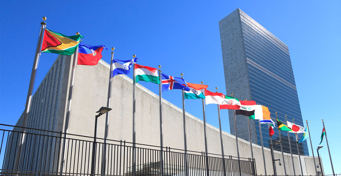 Image of the United Nations Building in New York City.